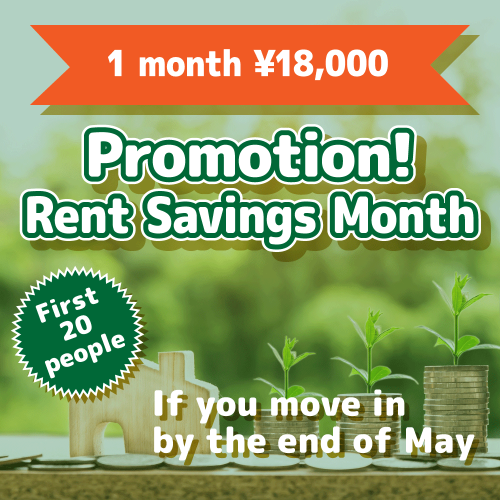 Promotion! Rent Savings Month.